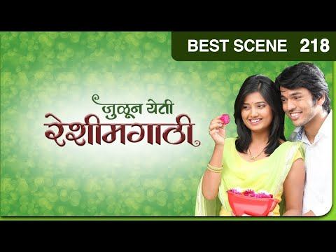 Julun Yeti Reshimgaathi - Episode 218 - Best Scene 30 July 2014 03 AM