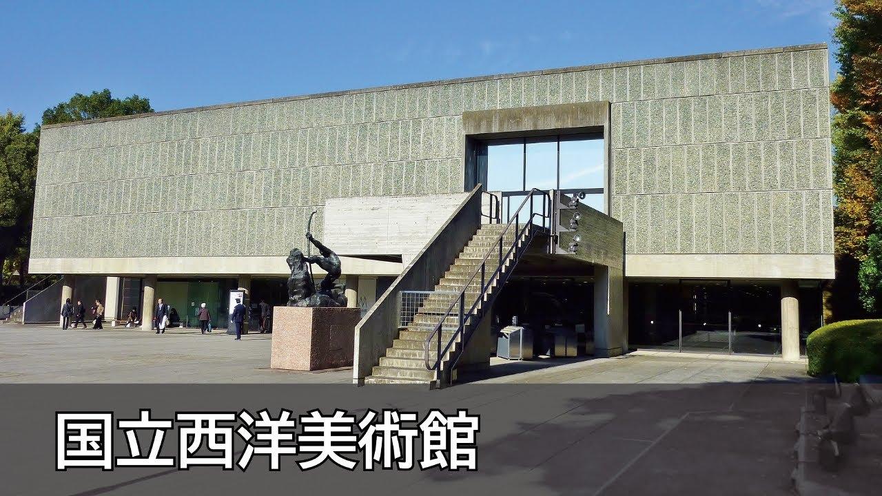 Tokyo museum undergoes face-lift / Le Corbusier building ...