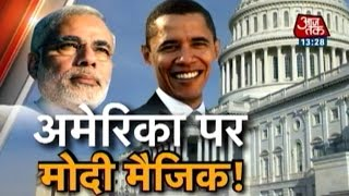 Download Video US keen on India after Modi's FDI move MP3 3GP MP4