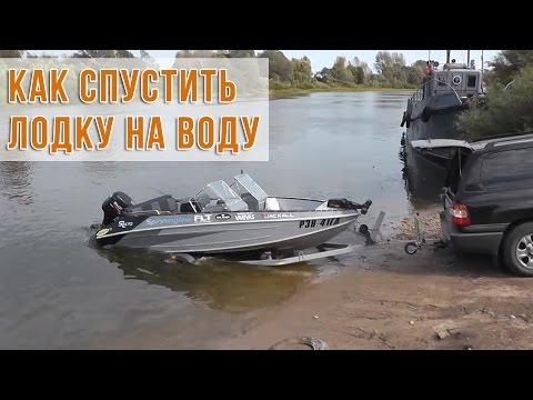 купить пластиковую моторную лодку астраханка 470