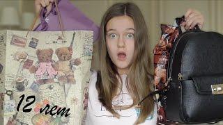 Всем привет! Меня зовут Соня, мне 12 лет. Я рада приветствовать вас на своем канале. Официальная группа: https://vk.com/ssoffkaa Подписаться на обновления мо...