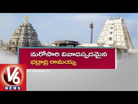 Bhadrachalam Hot Topic  even after decision of Bifurcation