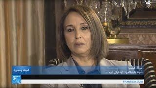 ضيف ومسيرة: نبيلة منيب الأمينة العامة للحزب الاشتراكي الموحد في المغرب ج1