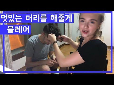블레어와 함게 깜짝 라이브!! SURPRISE Live Stream With Blair!!