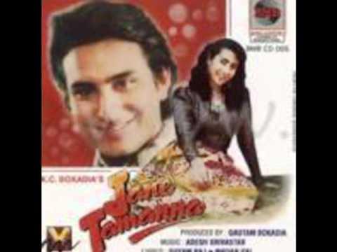 Piya Piya O Piya Jaan E Tamana High Quality Audio Only