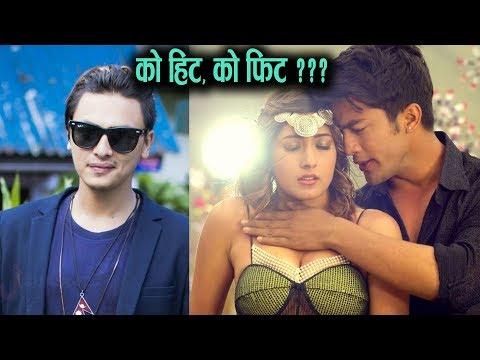 (Aanchal Sharma को Aakash Stha सँग रोमान्स || Pual Shah को गोप्य काम || Mazzako TV - Duration: 11 minutes.)