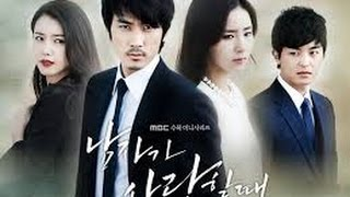 Video When a Man Falls in Love Ep 1 - Engsub MP3, 3GP, MP4, WEBM, AVI, FLV Januari 2018