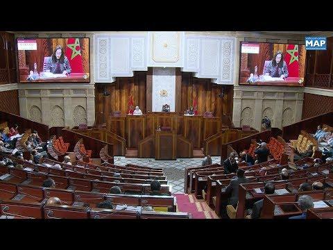 الرباط .. مجلس النواب يعقد جلسته الأسبوعية المخصصة للأسئلة الشفوية