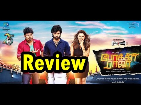 Pokkiri Raja Movie Review | Rating | Jeeva - entertamil.com