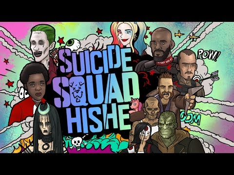 How Suicide Squad Should Have Ended (видео)