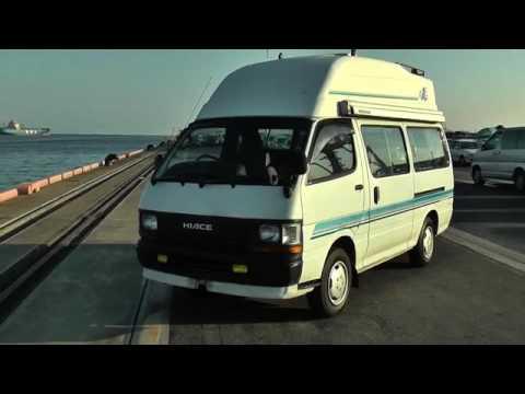 Fantastic  Quot  Japan Campers Rental Motorhome RV Camper Van Rentals  Japan