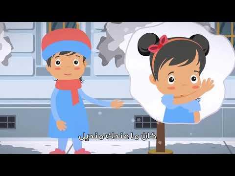 جرعة وعي أغنية للأطفال للتوعية بطرق الوقاية من فيروس كورونا