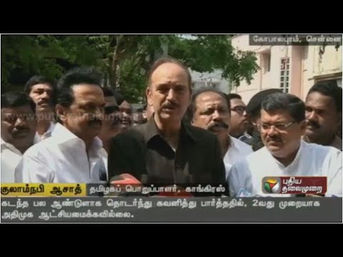 Congress-Candidate-list-will-be-published-on-15th-April-for-TN-Election-2016-E-V-K-S-Elangovan