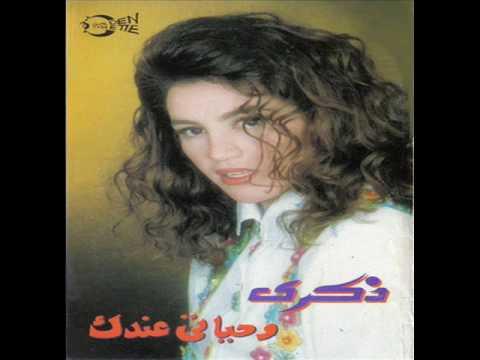 ذكرى مش كل حب