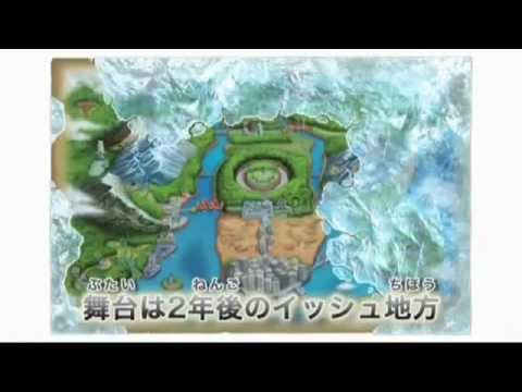 Image of Pokemon Black/White 2 - Trailer