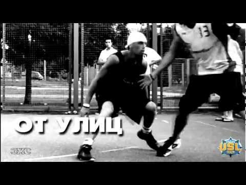 Промо-ролик Украинской Стритбольной Лиги 2012