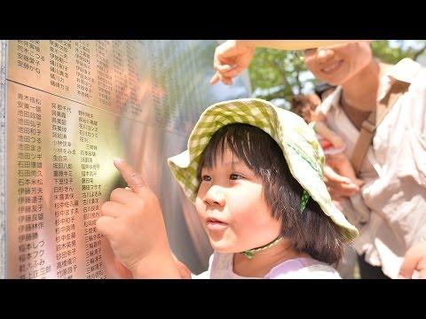 神戸空襲慰霊碑、新たに158人の名前