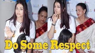 Aishwarya Rai Emotional Tears In Eyes and Angry on Reporter | Do Some Respect, What's Wrong with all