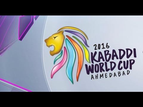 TransStadia, The Arena, Ahmedabad, Kabaddi World Cup 2016