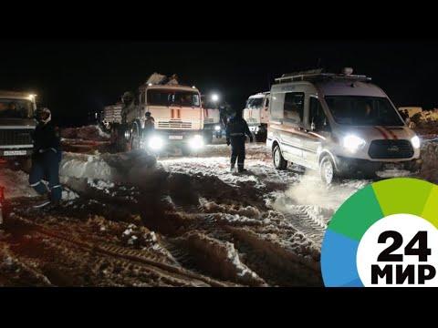 Разбившийся в Подмосковье самолет был технически исправен - МИР 24 (видео)