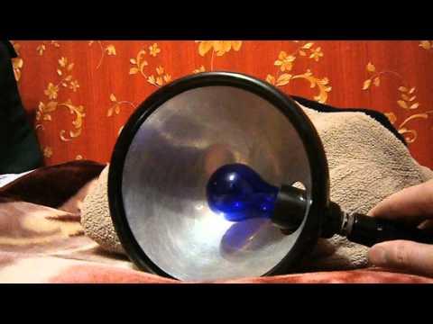 Синяя лампа  Рефлектор Минина