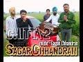 CHITTA 2 - Sagar Chhandran |