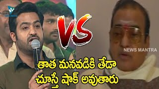 Video Jr NTR Emotional Speech About Nandamuri Family | Jr NTR & Sr NTR Speech Differences | News Mantra MP3, 3GP, MP4, WEBM, AVI, FLV Desember 2018