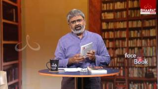 ''You Can Win ''' by Shiv Khera #1| Face The Book With Akella Raghavendra Rao | Episode #23