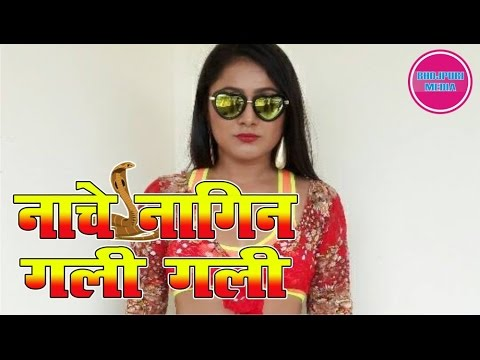 Video Nache Nagin Gali Gali Bhojpuri Movie II Shooting Start II Priyanka Pandit II Trailer download in MP3, 3GP, MP4, WEBM, AVI, FLV January 2017