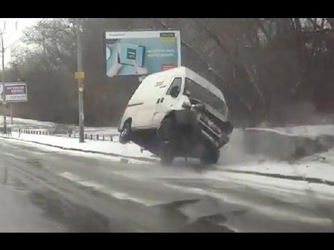 Подборка аварий и дтп Январь №5