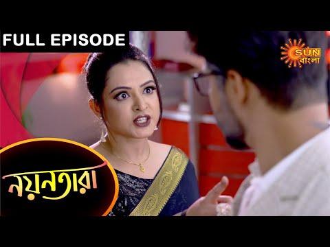 Nayantara - Full Episode | 25 March 2021 | Sun Bangla TV Serial | Bengali Serial видео