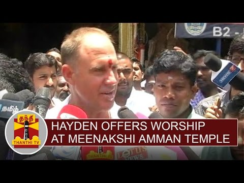Former-Australian-opener-Matthew-Hayden-offers-worship-at-Meenakshi-Amman-Temple-Thanthi-TV