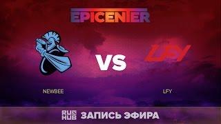 NewBee vs LFY, EPICENTER CN Quals, game 1 [Lex, 4ce]