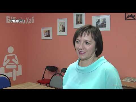 """""""Реформи зблизька"""": Як ділять громадські бюджети у Луцьку, Хмельницькому та Рівному? [ВІДЕО]"""
