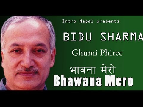 (Nepali Morden Song : Ghumi Pheri.. By Bidu Sharma - Duration: 5 minutes, 6 seconds.)