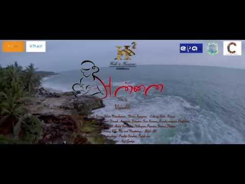 Video Annai trailer download in MP3, 3GP, MP4, WEBM, AVI, FLV January 2017