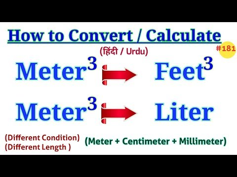 How to Convert Cubic Meter to Cubic Feet || How to Convert Cubic Meter to Liter || Easy Formula Type