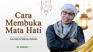 Video Cara Membuka Mata Hati Untuk Melihat Allah | Buya Yahya | Majelis di Attaqwa Cirebon | 5 Maret 2018 MP3, 3GP, MP4, WEBM, AVI, FLV Mei 2019