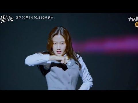 """Im Jugyeong Dancing """"Maria"""" by Hwa Sa   True Beauty Episode 03"""