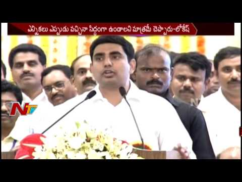 Nara Lokesh Sensational Comments on One Nation One Election
