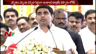 minister nara lokesh  Sensational Comments on One Nation One Election