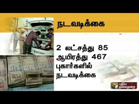 TN-Polls-Election-Commission-has-seized-Rs-23-36-crores-so-far