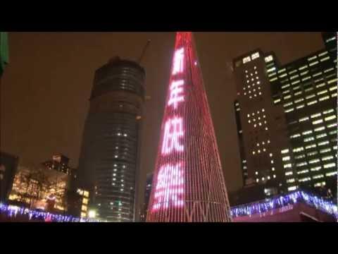 2013新北市新年發財樹燈光秀