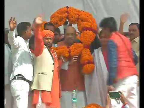 Shri Amit Shah addresses public meeting in Allahabad, Uttar Pradesh : 21.02.2017