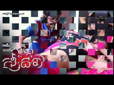 Video RGV Sridevi Latest Movie Stills download in MP3, 3GP, MP4, WEBM, AVI, FLV January 2017