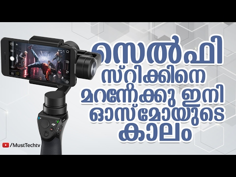 Tech Malayalam- Osmo Mobile Reviews