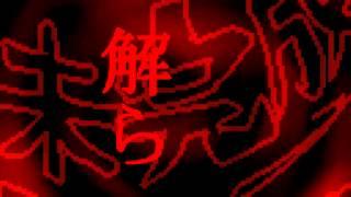 Download Lagu GUMI - Imperfect Human (未完成人間) Mp3