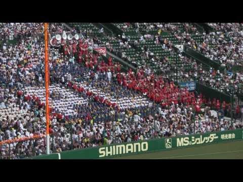 《高校野球》 PL学園応援歌 ルパン ~ 甲子園