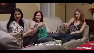 أقوى فيلم رعب دموي..HD 2016 (مترجم بالعربية) للكبارفقط 18+