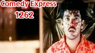 Comedy Express 1263 || Back To Back || Telugu Comedy Scenes